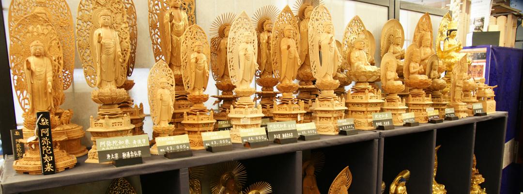 仏壇・墓石の大はし
